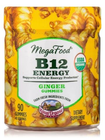 B12 Ginger Gummis