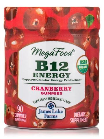 B12 Cranberry Weingummis